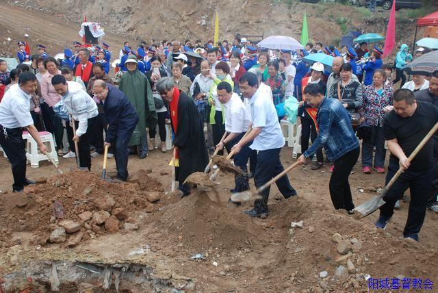 山西省阳城县基督教两会建堂奉献公告
