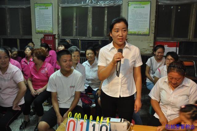 祝贺阳城县城关点坪头小组圣经知识竞赛圆满结束
