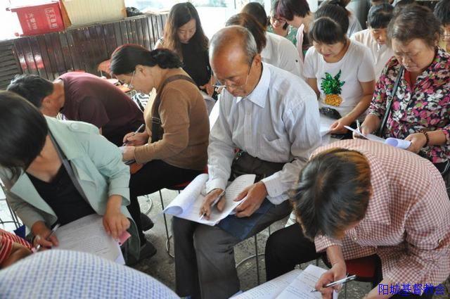 阳城县基督教两会组织学习党的十九大精神