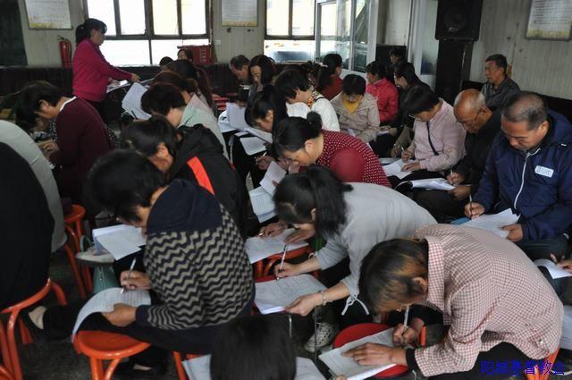 阳城县基督教两会举办《宗教事务条例》学习班