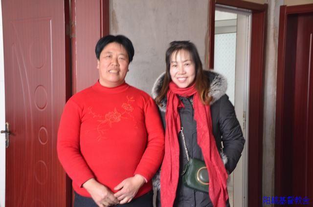 阳城县基督教两会春节慰问各点负责人