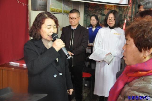 阳城县基督教城关点举行春节感恩赞美会