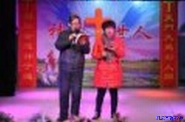 阳城县基督教两会第24期教牧同工培训班闭幕