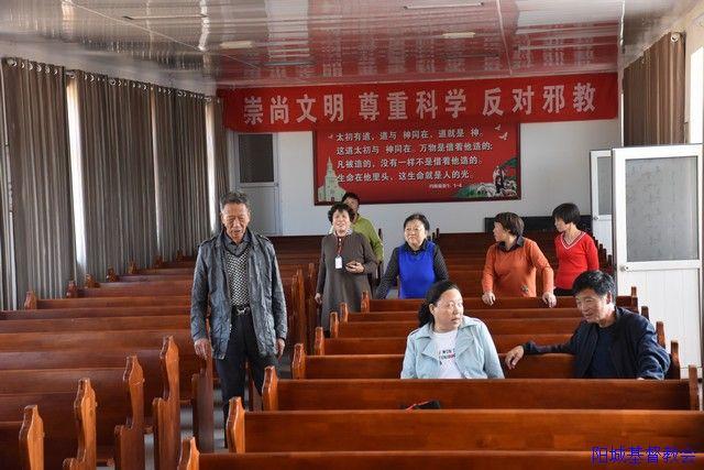 泽州县基督教管院、东坪教会到阳城参观